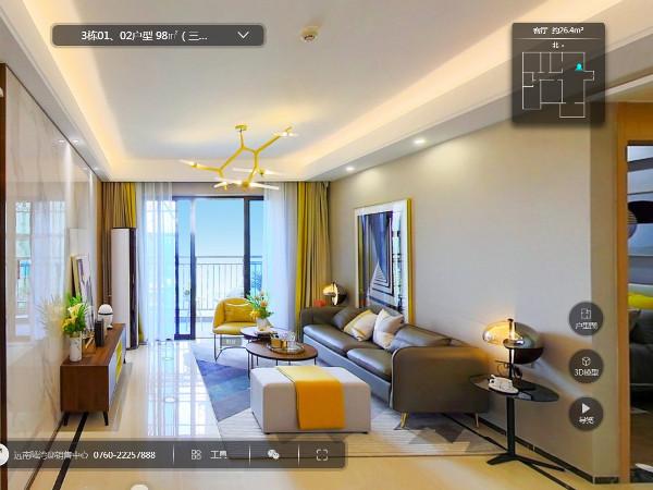 VR全景看房--远南地产