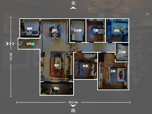VR全景看房--曦湾邸