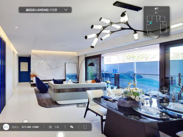 VR全景看房--融创楼盘