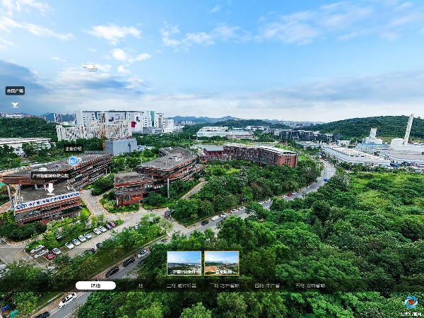 VR全景园区--广州智能装备研究院