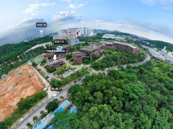 全景园区--广州智能装备研究院