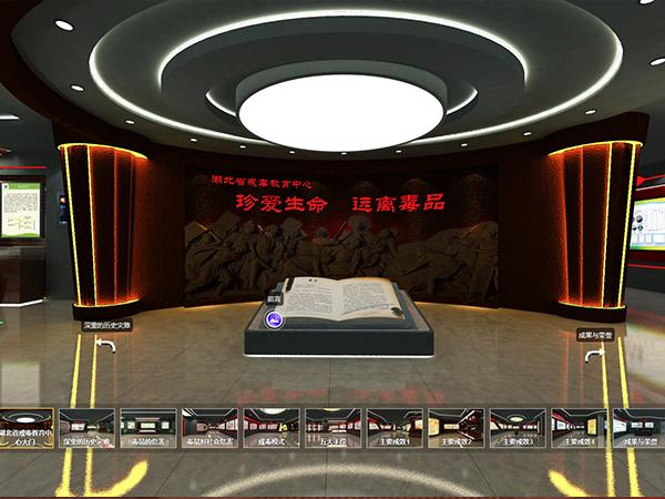 禁毒云展厅202012