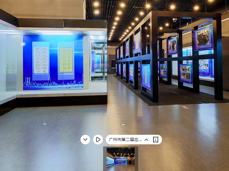 VR线上展厅