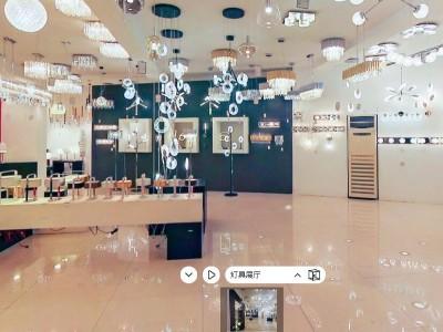 3DVR全景展示-灯具展厅