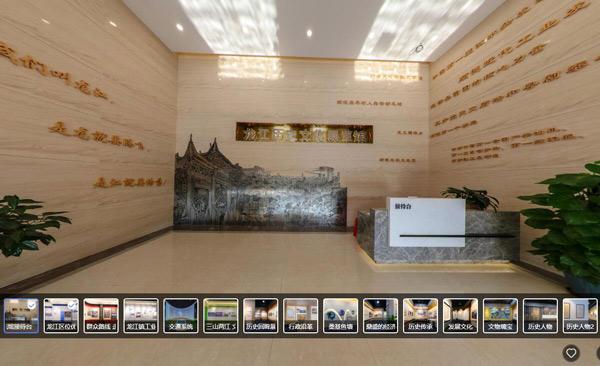 龙江历史文化展厅