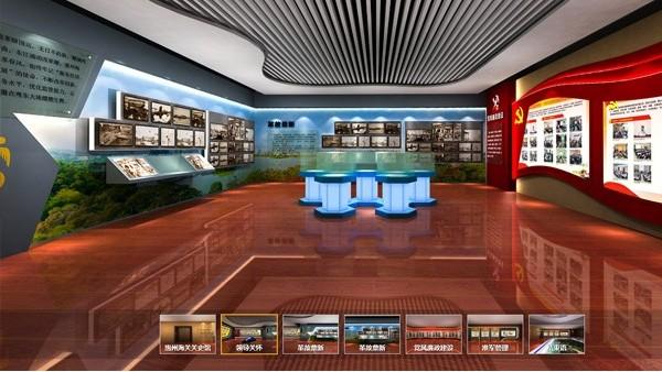 VR云展厅的一站式营销有哪些优势?