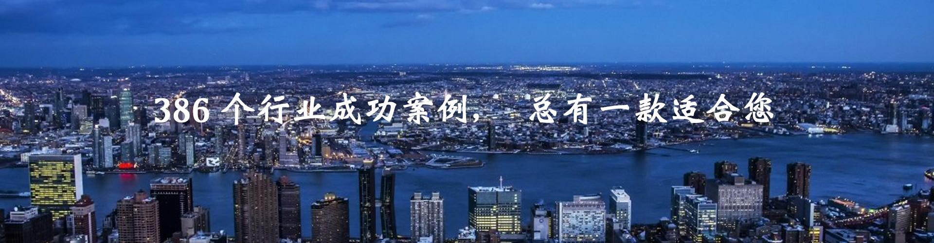 """景智行-VR全景营销为你打开""""视""""界大门"""