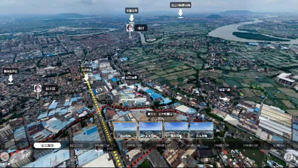 5G+VR全景,逛产业园区