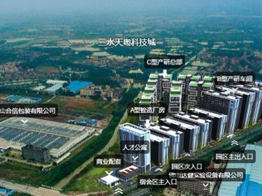 园区VR全景-天粤科技城