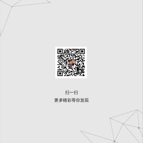 刘老师微信