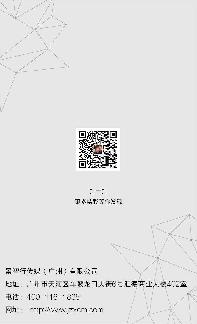 DKQ8JXGOW5260309_v3_0