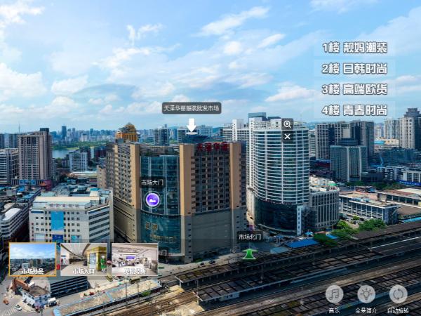 VR全景市场--天泽华丽市场