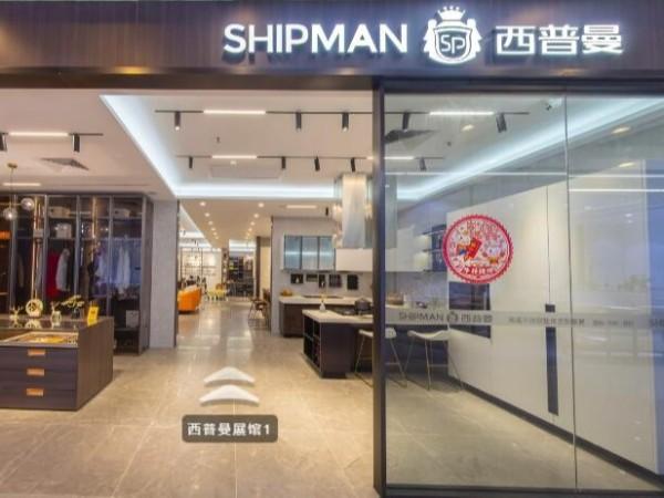 720全景案例--西普曼厨具展厅