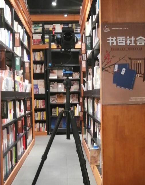 vr全景书店拍摄