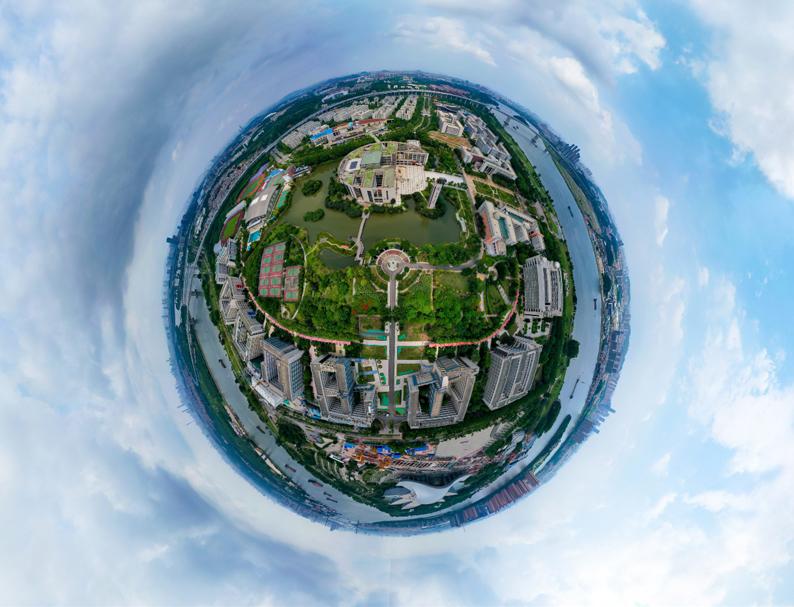 广州大学城280x214