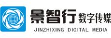 景智行传媒(广州)有限公司
