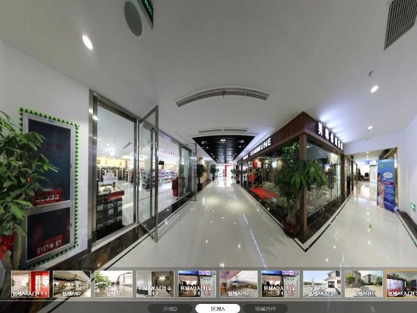 VR全景市场--南塘地下商业街