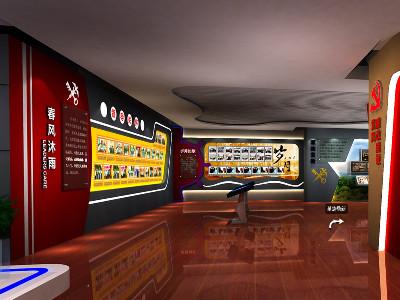 VR云展厅--惠州海关展厅