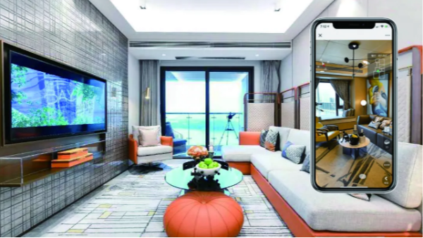VR看房 | VR微沙盘 | 线上地产营销中心
